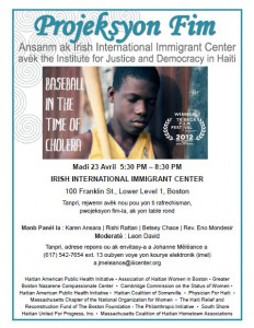 Film Screening-Baseball in the Time of Cholera (Kreyol)