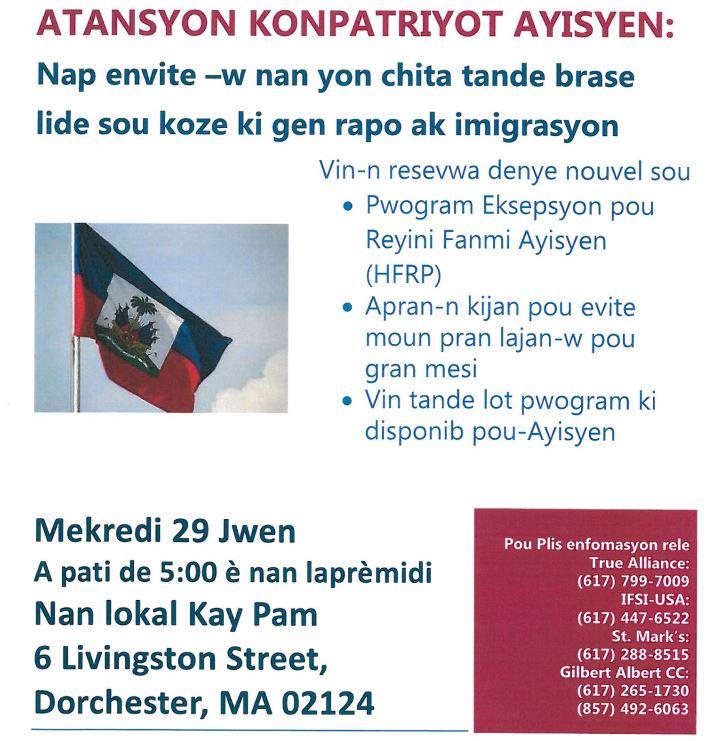 Reyinyon Imigrasyon