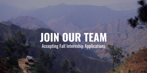 Accepting Internship Applications for Fall 2019