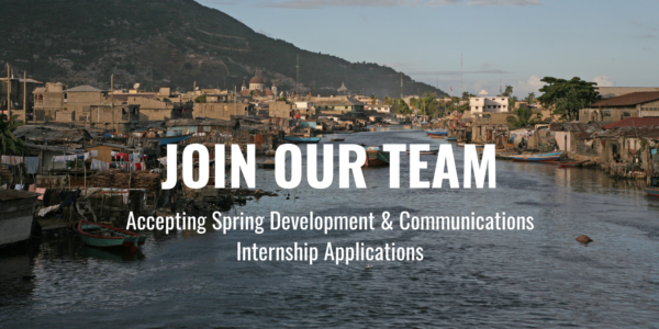 Accepting Development & Comms Internship Applications for Spring 2020